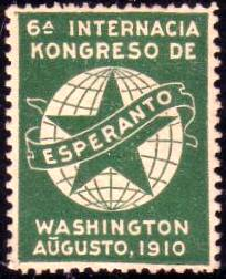Postage stamp: 6th Esperanto Congress, Washington DC, 1910